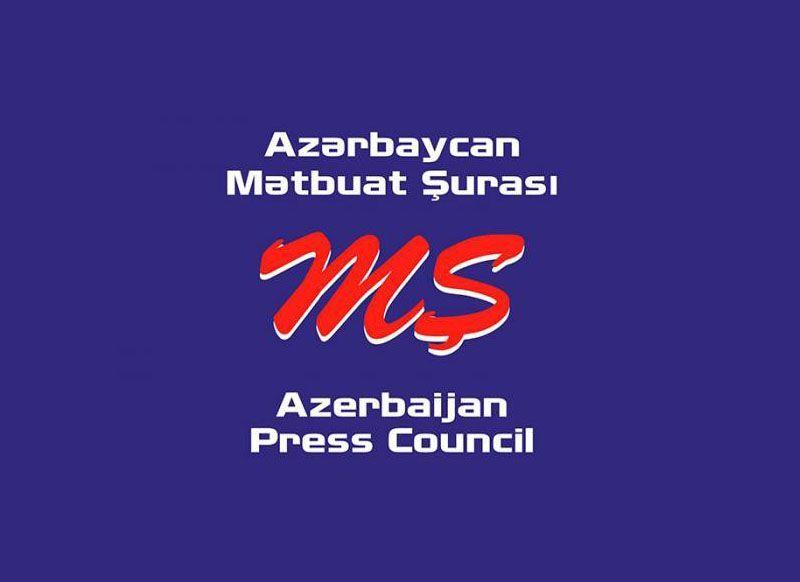 Azərbaycan Məbuat Şurasından KİV-lərə MÜRACİƏT