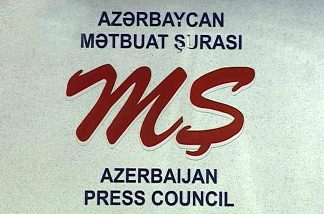 Azərbaycan Mətbuat Şurasından jurnalistin yaralanması ilə bağlı beynəlxalq media qurumlarına  MÜRACİƏT