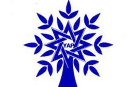 YAP-ın qurultay nümayəndələrindən koronavirus testi götürülür