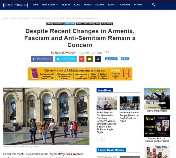 Ermənistanda hökm sürən faşizm və antisemitizm