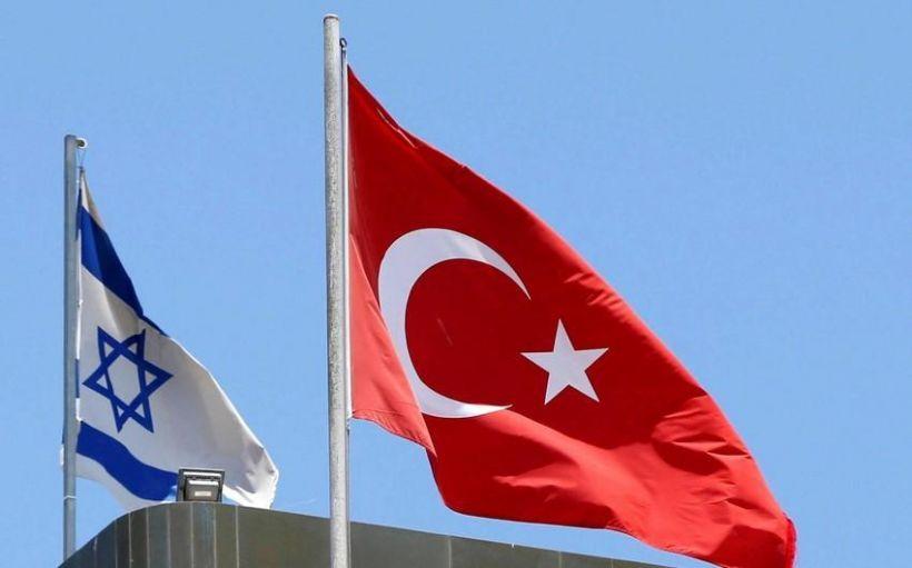 Türkiyə XİN İsrailə başsağlığı verib