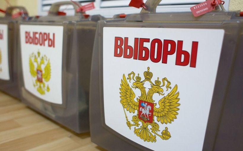 Rusiyadakı seçkinin yekun nəticəsi - 5 partiya Dövlət Dumasında təmsil olunacaq
