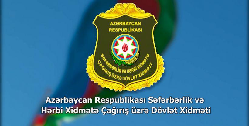 Ehtiyatda olan hərbi vəzifəlilər təlim toplanışlarına çağırılmağa başlandı